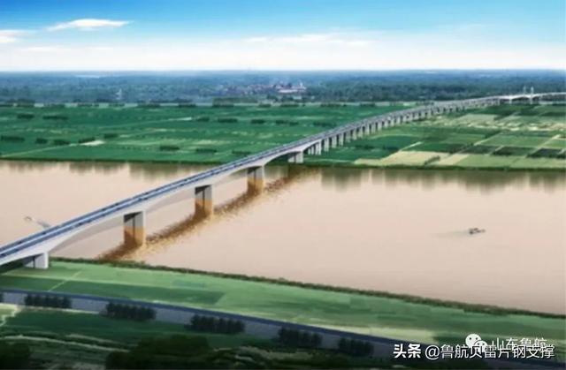 提升交通促发展,鲁航全力保障省重大项目建设